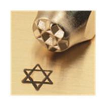 """Star Of David Sign""1/4""-6mm-Large Stamp-Punch-Metal-Steel-Gold&Silver Bars"