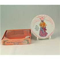 Precious Moments Happiness Mini Plate 1995 You Are My - Porcelain - #101524