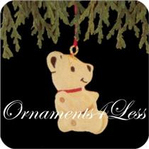 1991 Busy Bear  - Miniature Ornament