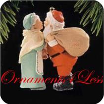 1995 Mr and Mrs Claus #10 - Christmas Eve Kiss - SDB