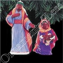 1995 Heaven's Gift - QX6057
