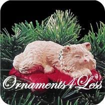 1995 Cat Naps #2 - #QX5097