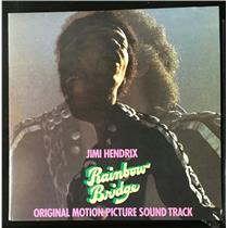 Jimi Hendrix - Rainbow Bridge LP New Sealed Vinyl 2014 Numbered 88843096421 UK