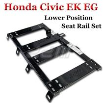 92-00 Honda Civic Lower Position Seat Rail EK EG For Recaro Sparco Bride 1 Pair