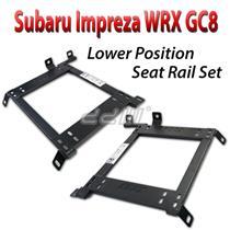Subaru Impreza Lower Position Seat Rail WRX GC8 93-96 Recaro Sparco Bride 1 Pair