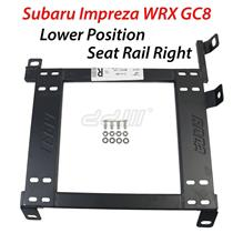 Subaru Impreza Lower Position Seat Rail WRX GC8 93-99 Recaro Sparco Bride RIGHT