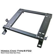 RHS Right Side Lower Position Seat Rail Recaro Sparco Bride Honda Civic FD2 TypeR