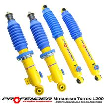 4 Steps Adjustable Gas Shock Absorber Fit Mitsubishi Triton ML MN L200 05-15 4WD