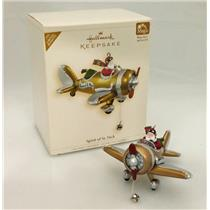 Hallmark Colorway / Repaint Magic Ornament 2006 Spirit of St Nick - #QXE3226