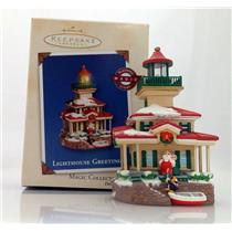 Hallmark Magic Series Ornament 2002 Lighthouse Greetings #6 - #QLX7646-SDB