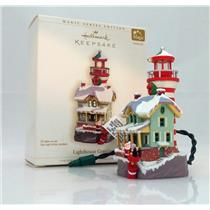 Hallmark Magic Series Ornament 2006 Lighthouse Greetings #10 - #QX2396-SDB