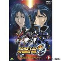 BRAND NEW / SEALED - Super Robot Big Battle OG ~ Divine Wars ~ (8) 【DVD】-A