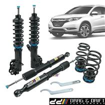 DD 40 Step Coilover Shock Damper Suspension For Honda HR-V HRV Vezel 2015-ON