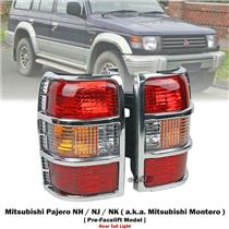1 Pair Rear Tail Light Lamp For Mitsubishi Pajero Montero NH NJ NK 1992-97