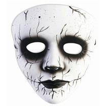 Banshee Black White Female Spirit Plastic Mask Accessory Costume Halloween