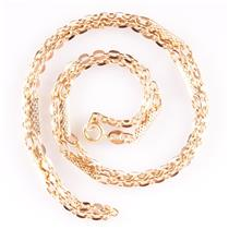 "18k Yellow Gold Link & Bar Style Chain Necklace 18"" Length 7.3g"