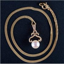 "14k Yellow Gold Freshwater Cultured Pearl Solitaire Pendant W/ 18"" Chain 2.1g"