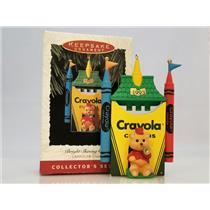Hallmark Series Ornament 1993 Crayola #5 - Bright Shining Castle - #QX4422-SDB