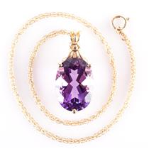 "14k Yellow Gold Oval Cut Amethyst Solitaire Pendant W/ 19"" Chain 11.1ct"