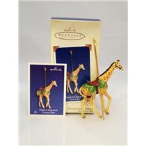 Hallmark Series Ornament 2005 Carousel Ride #2 - Proud Giraffe - #QX2012