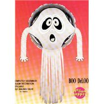 Beistle Vintage 1988 Ghost Boo DeLoon Walking Helium Hopper Balloon 24""