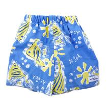 S (15-20lbs) NWT Flap Happy Sun Fish at Sea Swim Suit Trunk w/Diaper Blue/Yellow