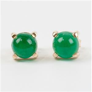 Ladies 14k Yellow Gold Round Cabochon Cut Emerald Solitaire Stud Earrings 1.5ctw
