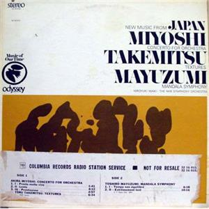 iwaki singles Hiroshi uchiyamada and cool five  producing numerous hit singles including awazu ni aishite,  shigemi iwaki (岩城 茂美, iwaki.
