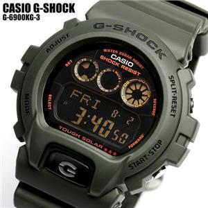 Casio G-Shock G6900KG -3 .Military Green. Solar Powered LCD w/Orange Accents.