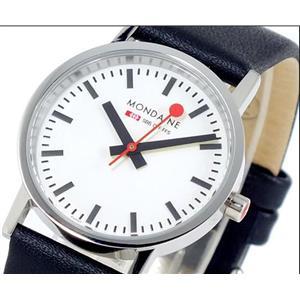 Mondaine A658.3023.11SBB Women's Official Swiss Railway Watch. Black Leather Strap