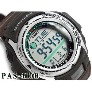Casio G-Shock PAS410B-5V. Moon Phase. Hunting Timer. Multifunction.