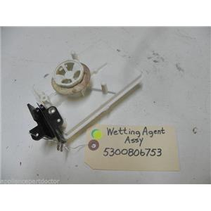 KENMORE DISHWASHER 5300806753 WETTING AGENT USED PART ASSEMBLY