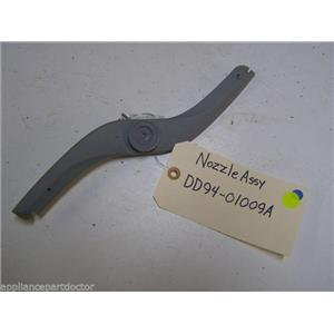 SAMSUNG DISHWASHER DD94-01009A NOZZLE USED PART ASSEMBLY