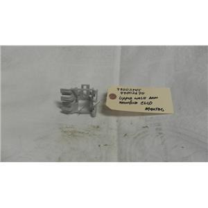 MAYTAG DISHWASHER 99002945 99002670 UPPER WASH MANIFOLD CUP