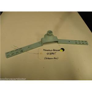 dishwasher 4171545 Manifold Receiver used part