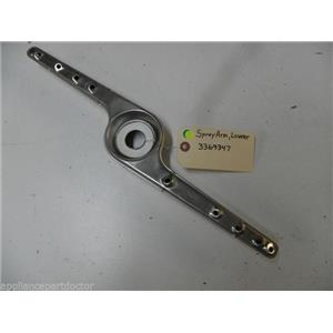 WHIRLPOOL DISHWASHER 3369347 LOWER SPRAY ARM USED PART ASSEMBLY