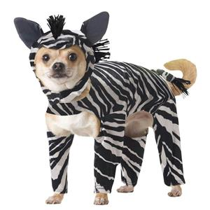 Animal Planet Zebra Pet Dog Costume Size XS