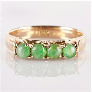 """Vintage 1960's 14k Yellow Gold Round Cut """"AAA"""" Jade Band / Ring .30ctw"""