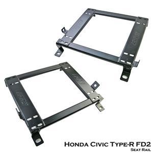1 Pair L+R Lower Position Seat Rail Recaro Sparco Bride Honda Civic FD2 TypeR