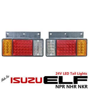 1 Pair Left + Right 24V LED Rear Tail Light Fit Isuzu Elf Truck NPR NKR NHR 84++