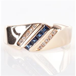 14k Yellow Gold Square & Round Cut Sapphire & Diamond Ring .50ctw
