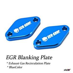 2005++ Mitsubishi Triton ML MN L200 Turbo Diesel EGR (Blue) Block Blanking plate