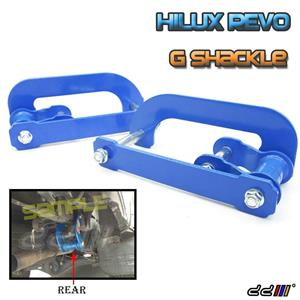 "Rear Leaf Spring Comfort G-Shackle Extended 2"" Up Fit Toyota Hilux Revo 2016+"