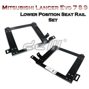 (2) Mitsubishi Lancer Evo 7 8 9 Lower Position Seat Rail Recaro Sparco Bride