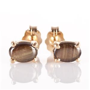 14k Yellow Gold Oval Cabochon Cut Labradorite Solitaire Stud Earrings .76ctw