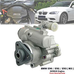 Power Steering Pump For BMW 3 Series E90 E92 E93 M3 4.0L S65 S65B40 2008-13