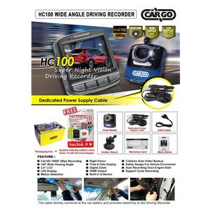 HC-Cargo HC100 Full HD 1080P 30fps Super Night Vision Driving Recorder Dash Cam