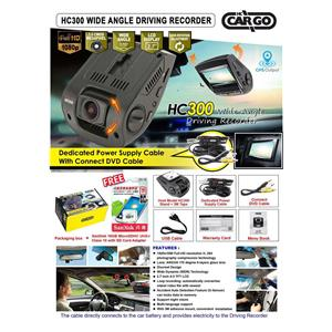 HC-Cargo HC300 Full HD 1080P 30fps FHD LCD Wide Angle Driving Recorder Dash Cam