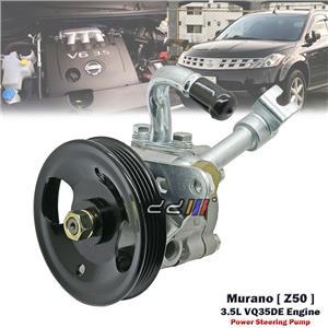 Power Steering Pump For Nissan Murano Z50 3.5L VQ35DE 2003-07 49110-CB00B