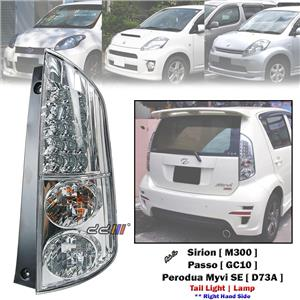 Rear Right Hand Side Tail Light Lamp For Daihatsu Sirion Boon Passo M300 2004-10